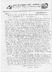 CPI (Maoist)'s letter to civil liberties organisations