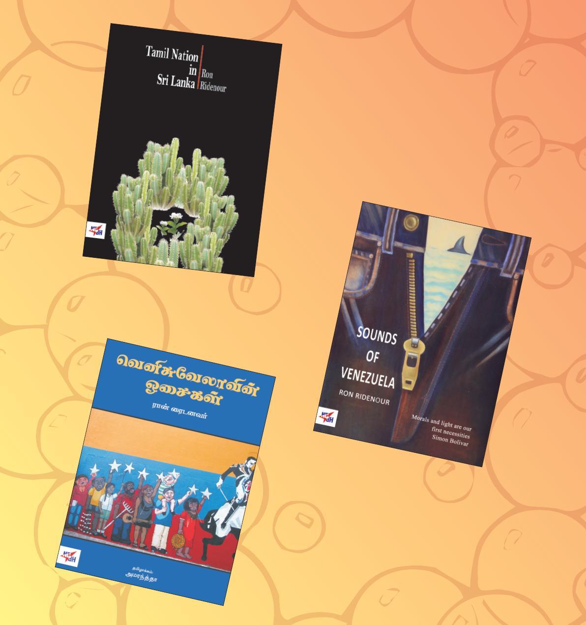 House Wiring Books In Tamil Guide Readingrat